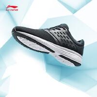 李宁跑步鞋男鞋2018新款减震透气包裹一体织情侣鞋慢跑鞋运动鞋ARHN007