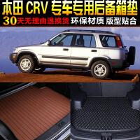 95/96/97/98/99/00/01款一代RD1本田CRV专用尾箱后备箱垫脚垫配件
