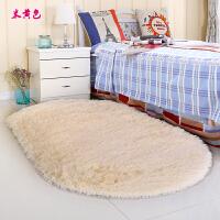 床边地毯卧室客厅纯色长毛毛绒椭圆形家用小地毯公主粉色灰色定制 椭圆形: 米黄色长毛 毛长3.5cm