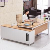 现代办公室家具主管经理写字台办公桌总裁老板桌单人简约桌椅组合 2x0.8(侧柜 矮柜 椅子)
