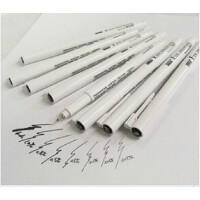 日本美辉4600针管笔 草图笔 含极细型号和软笔小楷型号
