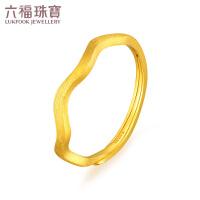 六福珠宝波纹黄金戒指女个性曲线金指环足金戒指 L05TBGR0007