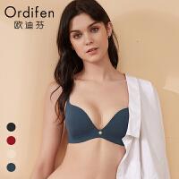 【2件3折到手价:101】欧迪芬 女士内衣深V性感三角杯胸罩光面无痕侧收少女文胸XB8558