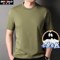 莫代尔短袖T恤男士修身夏季纯色圆领青中年桑蚕丝休闲打底衫冰丝上衣 伯克龙BB2503