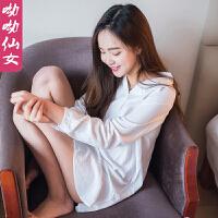 2018新款夏季BF男友风长袖睡衣女士薄款甜美性感开衫白色衬衫睡裙短袖