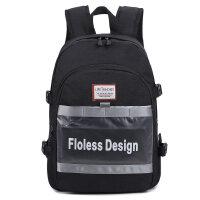 背包女双肩包休闲电脑个性旅行包学生书包校园风简约时尚