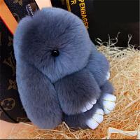 七夕礼物 卡通超萌可爱女生充电宝兔子毛绒公仔便携移动电源手机通用少女 深灰色