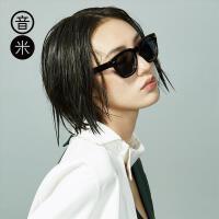 音米墨镜女2017新款韩国个性偏光太阳镜女墨镜女韩版潮复古原宿风