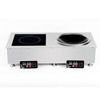 嵌入式 电磁炉 商用双灶 5000W 双头 平凹面 组合爆炒炉 台式 5千瓦电磁灶
