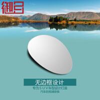 御目 小圆镜 高清无边可调节360度小圆镜
