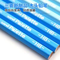 日本三菱uni5050/5051铅笔套装/学生用木杆进口铅笔HB/12支盒装