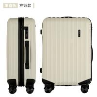 登机20旅行箱女22行李箱24铝框拉杆箱26寸万向轮男大容量