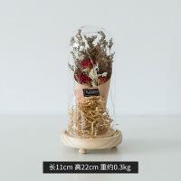 七夕情人节送女友闺蜜结婚礼物创意干花家居室内房间小摆件装饰品