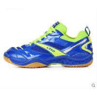 足篮球鞋防滑橡胶底耐磨透气轻盈训练比赛跑步鞋排球鞋耐磨运动鞋