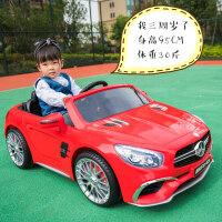 1pe奔驰儿童电动车四轮宝宝摇摆汽车双驱动遥控童车小孩玩具车可坐人