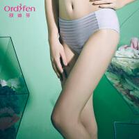 【3件2.8折到手价:38】欧迪芬女士内裤轻盈系列条纹提花美臀中腰舒适三角裤OP6219