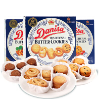 Danisa皇冠丹麦牛油葡萄干巧克力原味曲奇饼干90g 印尼进口零食品