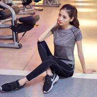 健身房运动套装女 健身服女春夏瑜伽服2018新款速干瑜伽运动套装女健身房跑步运动服HW