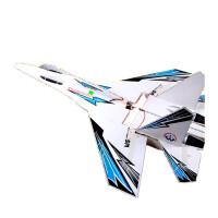 遥控飞机固定翼手抛滑翔机无人机战斗机 白色
