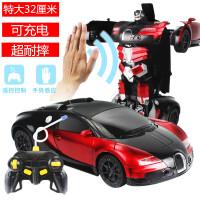儿童充电动感应变形金刚机器人遥控汽车兰博基尼赛车玩具 男孩