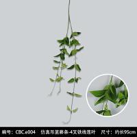 创意仿真绿植壁挂藤条植物假花壁饰家居客厅咖啡厅墙面墙上装饰品