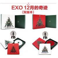 正版 EXO M+K冬季特别双cd专辑 十二12月的奇迹 写真+水晶球小卡