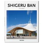[Basic Architecture] SHIGERU BAN 日本建筑大师 坂茂 英文原版建筑设计艺术图书