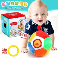 婴儿玩具3-6个月女孩公主女宝宝1-3 婴儿儿童毛绒布艺摇铃