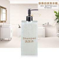 家用按压洗手乳液瓶子分装瓶套装欧式创意沐浴露瓶洗发水 乳液瓶子按压 乳白色 珍珠白洗发水