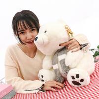 抱熊大白熊儿童节礼物围巾北极熊公仔毛绒玩具公仔小白熊玩偶抱枕