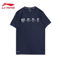 李宁短袖T恤男士新款韦德系列运动衣圆领男装夏季针织运动服AHSN143