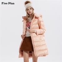 FIVE PLUS新款女装长款羽绒服大衣女宽松A字外套潮带帽立领长袖