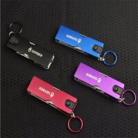 迷你小工具多功能折叠钥匙小刀子挂饰工具指甲钳套装