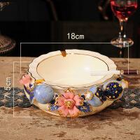 客厅烟灰缸创意个性潮流欧式陶瓷奢华实用大号烟缸装饰品茶几摆件