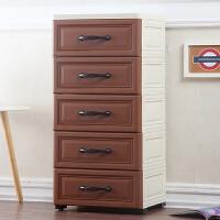 花尔欧式收纳柜大号加厚仿木储物箱收纳箱抽屉式塑料美式整理柜