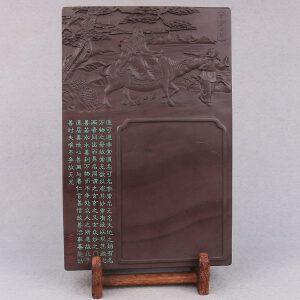 端砚 宋坑 《老子出关》砚 中国非物质文化遗产传承人群 钟景锐作品