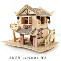 DIY小屋手工制作小房子模型屋 木质建筑3d模型拼装玩具 茗轩茶楼