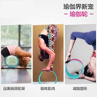 瑜伽轮正品瑜伽用品达摩轮后弯利器材瑜珈轮瑜伽圈普拉提圈p8z