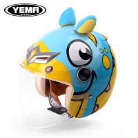 儿童头盔女可爱卡通四季小孩电动摩托车安全帽男孩半盔夏季