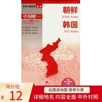朝鲜地图 韩国地图 双语 双面覆膜防水耐折 世界地图亚洲系列 内容多面 详细地名 中外对照