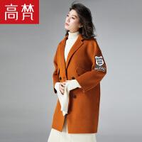 高梵中长双面呢大衣女 新款秋冬休闲时尚韩版百搭羊毛呢外套