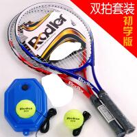网球拍 网球拍初学套装单人双人练习拍男女通用训练