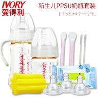奶瓶PPSU 婴儿奶瓶宽口径新生儿宝宝吸管奶瓶带手柄WG-25 12件套颜色随机