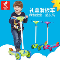 儿童滑板车二轮男女童宝宝玩具踏板车可调节三轮滑板车