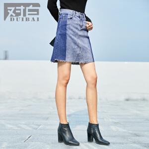 【杜鹃同款】对白秋冬时尚拼接牛仔半身裙女A字短裙子