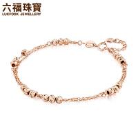 六福珠宝18K玫瑰金手链圆珠双层设计彩金手链女*定价 L18TBKB0048R