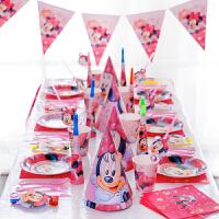 儿童生日派对布置用品女宝宝米妮主题聚会套装儿童生日套餐布置派对套餐用品装饰