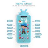 婴儿儿童手机电话可咬充电触屏仿真益智音乐男孩女孩宝宝模型玩具