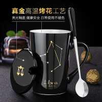 创意个性杯子陶瓷马克杯带盖勺情侣喝水杯家用咖啡杯男女茶杯定制