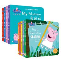 小猪佩奇双语故事纸板书(2辑套装)